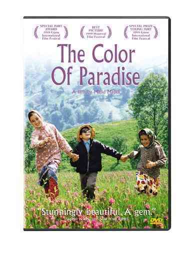COLOR OF PARADISE (DVD)